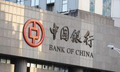 Άνοιξε η πρώτη κινεζική τράπεζα στην Ελλάδα