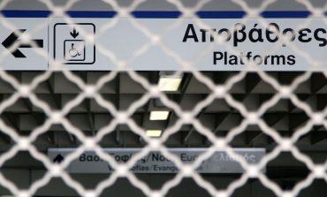 Το μετρό σε νέο κύμα κινητοποιήσεων: Πότε θα πραγματοποιηθούν στάσεις εργασίας