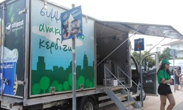 Το Κινητό Πράσινο Σημείο στον Δήμο Κηφισιάς!