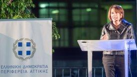 EIO: Νέα γραμματέας στη θέση του Παπαθανασίου η Αναστασίου