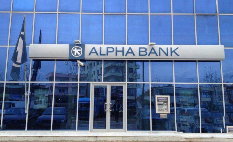 Morgan Stanley: Αναβαθμίζει την Alpha Bank, υποβαθμίζει την Eurobank