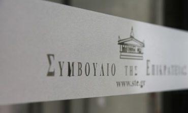 ΣτΕ: «Μπλόκο» στην ανέγερση του κτιρίου 9 ορόφων στην περιοχή Μακρυγιάννη