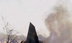 ΗΠΑ: Εννέα νεκροί, εκ των οποίων δύο παιδιά, από συντριβή μικρού αεροσκάφους