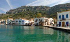 SOS Καστελόριζο: Επιστολή συμπαράστασης προς το στρατηγικής σημασίας νησί