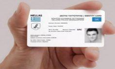 Νέες ταυτότητες: Ένας αριθμός θα αντικαταστήσει ΑΦΜ και ΑΜΚΑ - Σύντομα ο διαγωνισμός