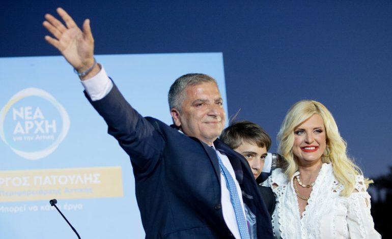«Κόπηκε» η πρόταση Πατούλη για επιχορήγηση 6.200 ευρώ στη… σύζυγό του!