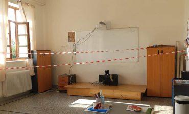 Παράπονα και ανησυχίες για το 1ο Δημοτικό σχολείο Κηφισιάς