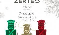 Christmas gala αυτό το Σάββατο 14/12 στο Zerteo στην Κηφισιά