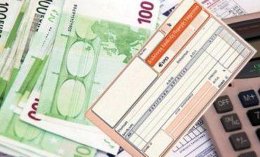 Απαλλαγή εισφορών για όσους πληρώνονται με αποδείξεις δαπάνης