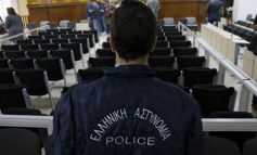 Ανακοίνωση της Ένωσης Εισαγγελέων για τη δίκη της Χρυσής Αυγής