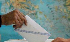 Με συντριπτική πλειοψηφία υπερψηφίστηκε το νομοσχέδιο για την ψήφο των Ελλήνων του εξωτερικού