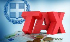 Τι αλλάζει με την ψήφιση του φορο-νομοσχεδίου