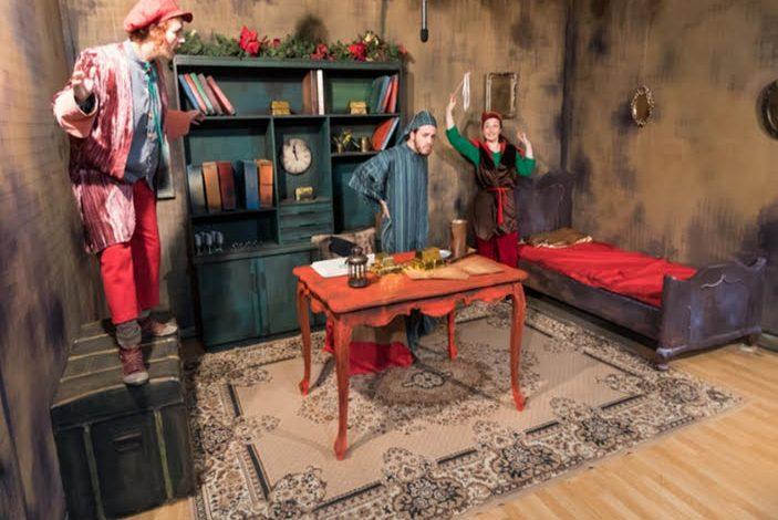 Σήμερα 30/12 στο Δημαρχείο Κηφισιάς. Παιδικό Θέατρο : Τα Μαγικά Φλουριά Των Χριστουγέννων