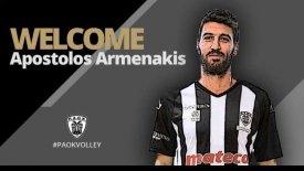 Ανακοίνωσε Αρμενάκη ο ΠΑΟΚ