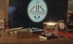 Λέσχες καπνιστών το αντίδοτο στον αντικαπνιστικό νόμο! -Ξεφυτρώνουν σαν τα μανιτάρια!