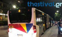 Θεσσαλονίκη: Συνελήφθησαν δύο άτομα για απόπειρα κλοπής μέσα σε λεωφορείο
