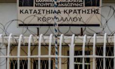 Υπεγράφη η συμφωνία για μετεγκατάσταση των φυλακών Κορυδαλλού στον Ασπρόπυργο