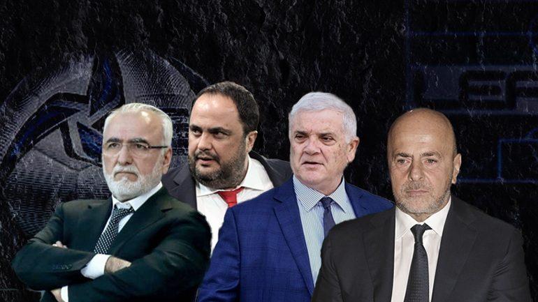 Σήμερα η κρίσιμη συνάντηση των «Big 4» του ελληνικού ποδοσφαίρου