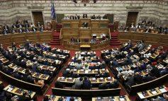 Υπερψηφίστηκε με 163 «ναι» ο νέος εκλογικός νόμος - Θα ισχύσει στις μεθεπόμενες εκλογές