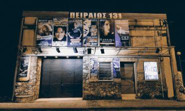 Κώστας Τουρνάς - Ελένη Τσαλιγοπούλου: Αναβάλλεται η πρεμιέρα τους λόγω διάρρηξης
