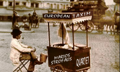 European Taxim by Marios Strofalis Quartet τo Σάββατο 18 Ιανουαρίου στην Galerie Δημιουργών