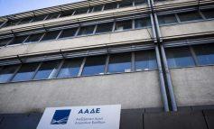ΑΑΔΕ: 71.000 φορολογούμενοι καλούνται να πληρώσουν έξτρα φόρο