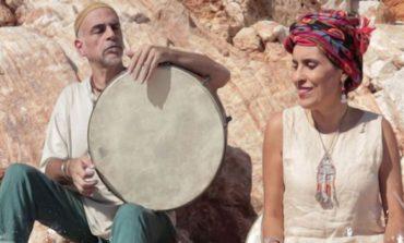 Lamia Bedioui & Σόλης Μπαρκή στη Μουσική Παράσταση Fin'amor στη Galerie Δημιουργών στην Κηφισιά. Σάββατο 11 Ιανουαρίου