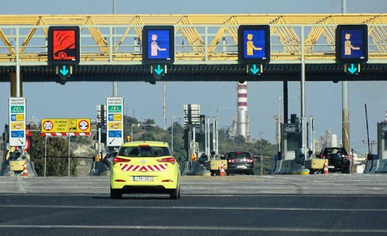 Νέες τιμές  διοδίων του αυτοκινητόδρομου Πατρών – Αθηνών