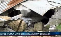 Ηράκλειο: Τεράστιος βράχος έπεσε σε σπίτι - Πώς μια... κηδεία γλίτωσε την οικογένεια