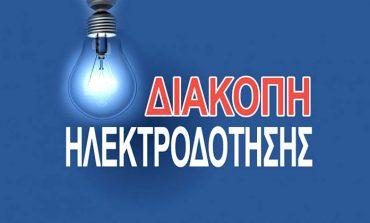 Διακοπή ρεύματος στην Κηφισιά την Τρίτη 28 Ιανουαρίου