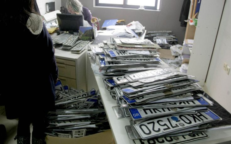 Τέλος χρόνου για τέλη κυκλοφορίας και κατάθεση πινακίδων στην Εφορία