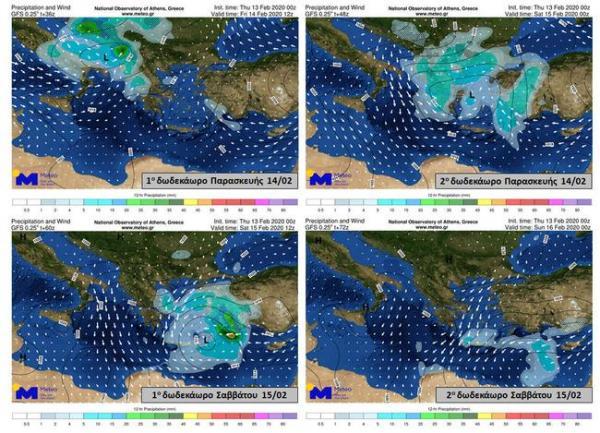 Αλλαγή σκηνικού: Κακοκαιρία εξπρές την Παρασκευή με βροχές και θυελλώδεις ανέμους [Χάρτες]