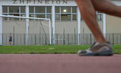 Μετά την πολυετή ταλαιπωρία με το Ταρτάν του Ζηρινείου ήρθε η ώρα για προγράμματα Αθλητισμού