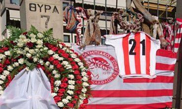 Θύρα 7: 39 χρόνια μετά τη μεγαλύτερη τραγωδία του ελληνικού ποδοσφαίρου