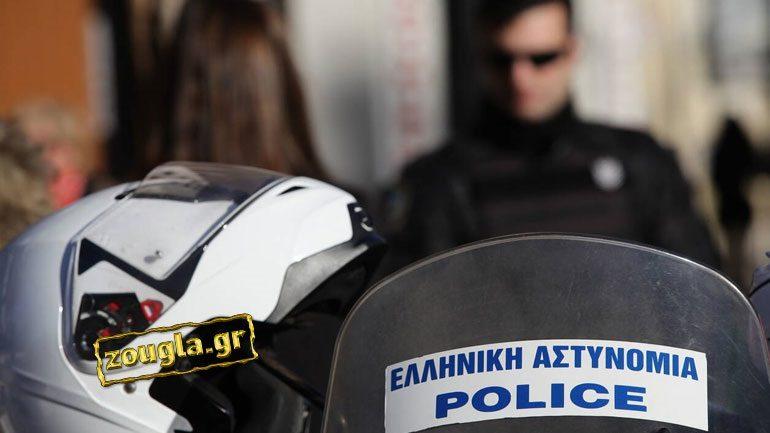 Συμμορία εισέβαλε σε σπίτι στη Σαλαμίνα, απείλησε και έκλεψε νεαρή γυναίκα – Τους πρόδωσε το κινητό