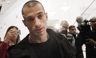 Γαλλία: Συνελήφθη για επίθεση Ρώσος καλλιτέχνης