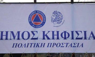 Θερμαινόμενη αίθουσα και διάθεση άλατος από το Δήμο Κηφισιάς