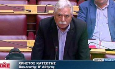 Εθνική σύνταξη σε μετανάστες απαιτεί βουλευτής του ΚΚΕ