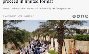 Ισραηλινά μέσα : Κανονικά το Αγιο Φως στην Ελλάδα