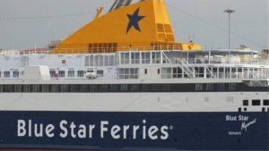Κορωνοϊος- Ικαρία: Αναζητούν όσους ήταν στο πλοίο που ταξίδεψε ο γιος του επιχειρηματία