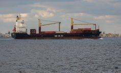 Επίθεση από πειρατές σε ελληνόκτητο πλοίο-Απήγαγαν επτά μέλη του πληρώματος