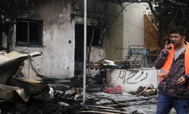 Μυτιλήνη: Αλλοδαποί έκαψαν τις εγκαταστάσεις του «One happy family» - Εξετάζεται η σχέση τους με ΜΚΟ!