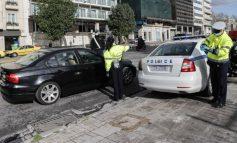 Βεβαιώθηκαν 2.193 παραβάσεις για άσκοπες μετακινήσεις - 15 συλλήψεις καταστηματαρχών