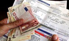 Κορονοϊός: Σχέδιο για τους λογαριασμούς ρεύματος πληττόμενων επιχειρήσεων