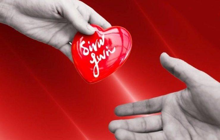 Κηφισιά : Ημέρα εθελοντικής αιμοδοσίας την Τρίτη 31 Μαρτίου