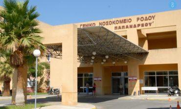 Βρέφος 7,5 μηνών διαγνώστηκε θετικό στον κορωνοϊό στη Ρόδο