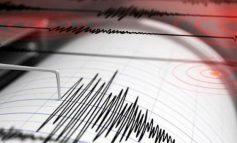 Σεισμός νωρίτερα  στη Ζάκυνθο