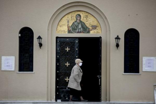 Κοροναϊός : Παρατείνεται μέχρι τις 28 Απριλίου το «λουκέτο» στις εκκλησίες