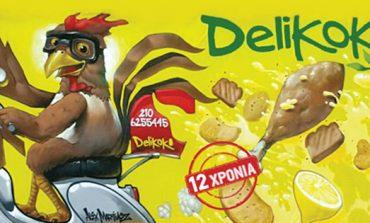 Nέα Ερυθραία :To Delikoko, ανεβάζει τον koko-πήχη!!