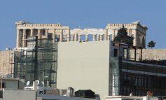 «Κατεβαίνει» το δεκαώροφο ξενοδοχείο στη περιοχή Μακρυγιάννη